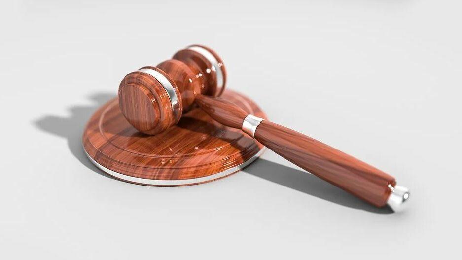 justice hammer